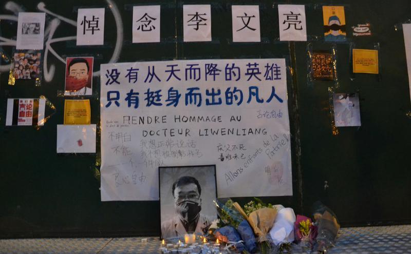 旅法中国人悼念李文亮 呼吁言论自由
