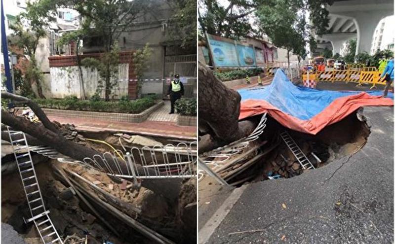 广东省广州市海珠区东晓南路北往南方向近昌岗街道办事处路段发生塌陷。(网络图片)