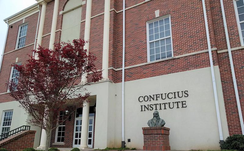 美国阿拉巴马州特洛伊大学内的孔子学院。