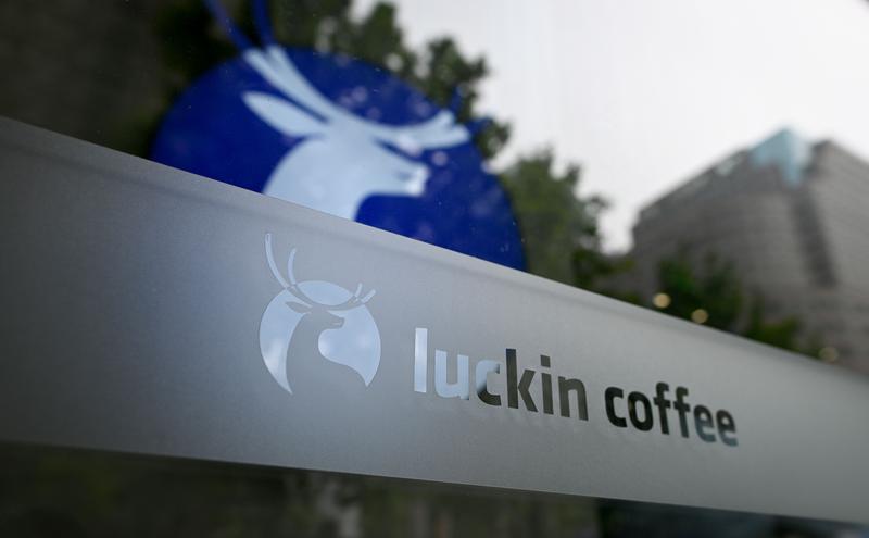 瑞幸咖啡(luckin coffee)
