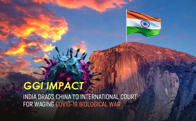 印度向中国申诉索赔20万亿美元