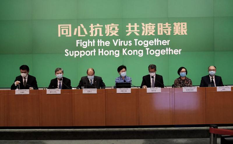 香港特区行政长官林郑月娥联同多名司局长举行记者会