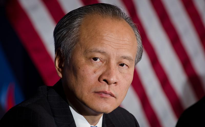 中国驻美大使崔天凯(图片来源:维基百科,公有领域)