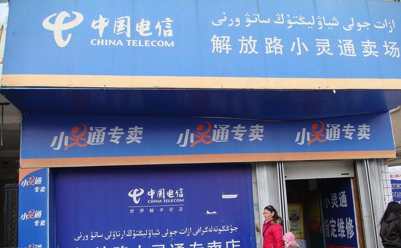 中国电信门店。