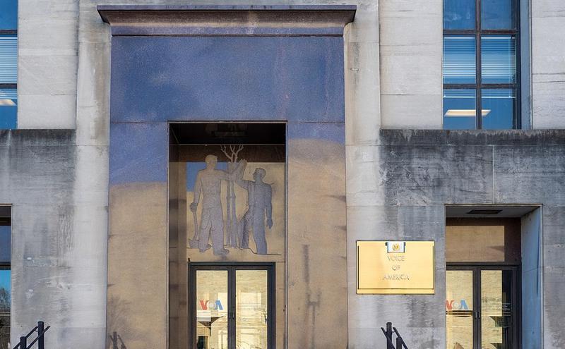 美国之音总部。
