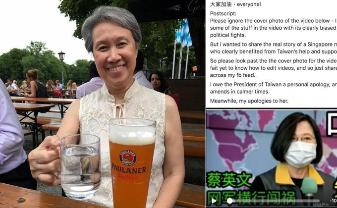 新加坡总理夫人何晶发文引发争议(图片来源:何晶脸书/看传媒合成)