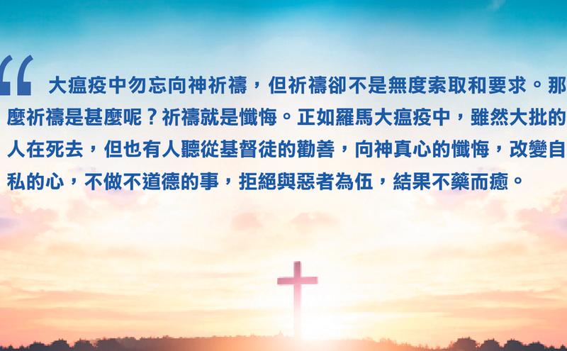 历史在今天重演 死亡与复活并存—复活节省思