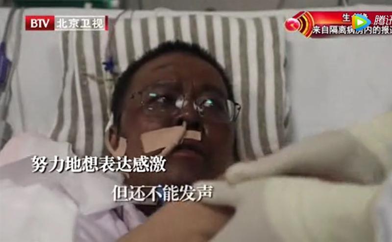 武汉中心医院医生脸色发黑。