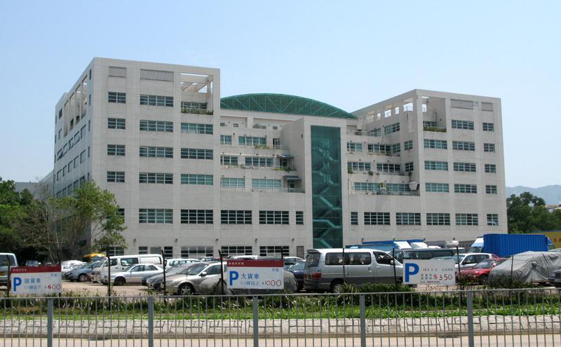 南华早报位于大埔工业邨的总部(图片来源:WiNG ,wiki,CC BY-SA 3.0)