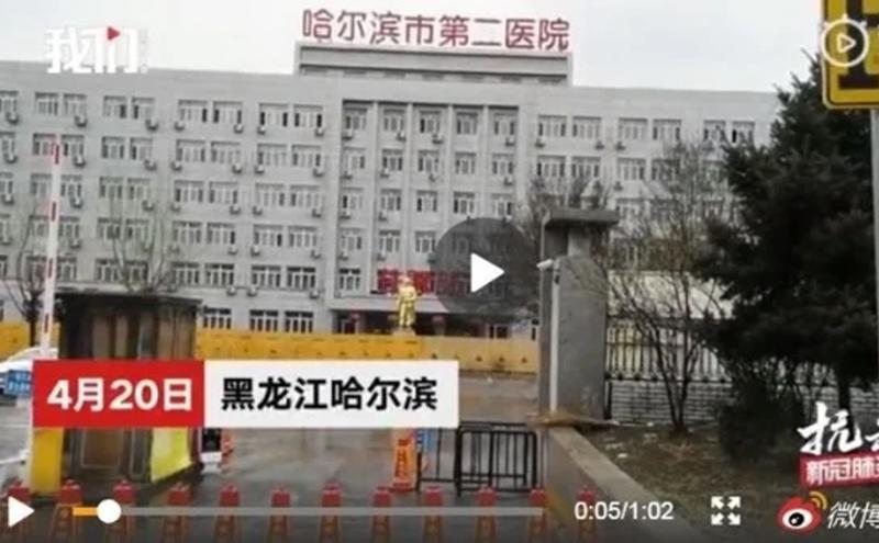 黑龙江市的主要两大医院传出爆发群聚感染。