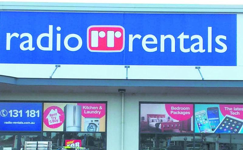 Radio Rental宣布永久关门店