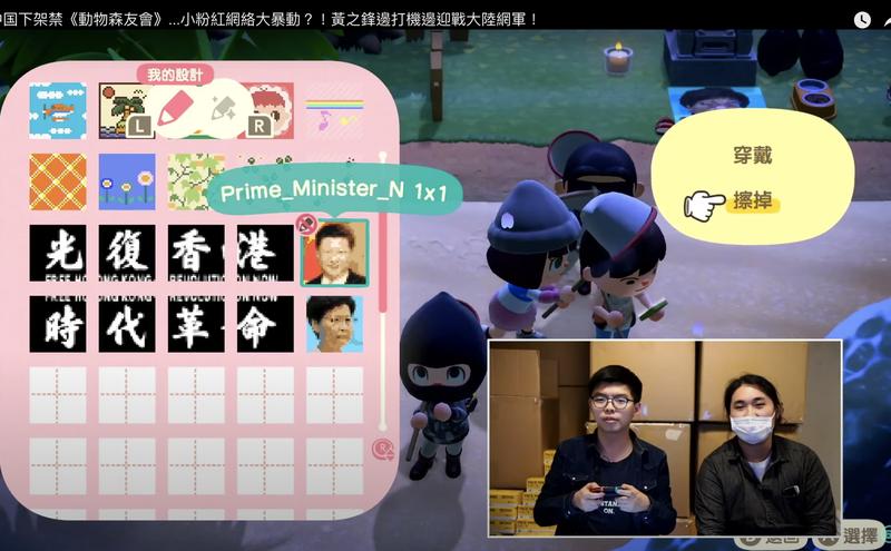 动物森友会(图片来源:截图香港众志 Demosisto YouTube)