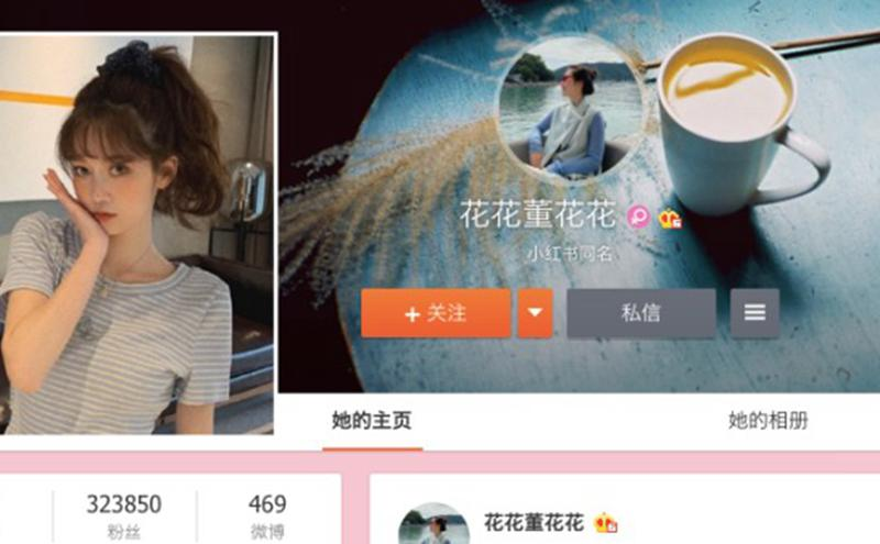 """中国电商龙头""""阿里巴巴""""创办人马云接班人、35岁蒋凡卷入小三疑云。"""