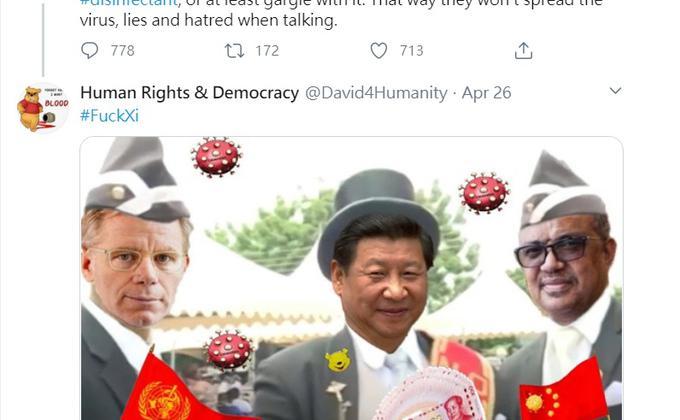 中联部发言人推文讽川普 反被网友以「黑人抬棺图」反击