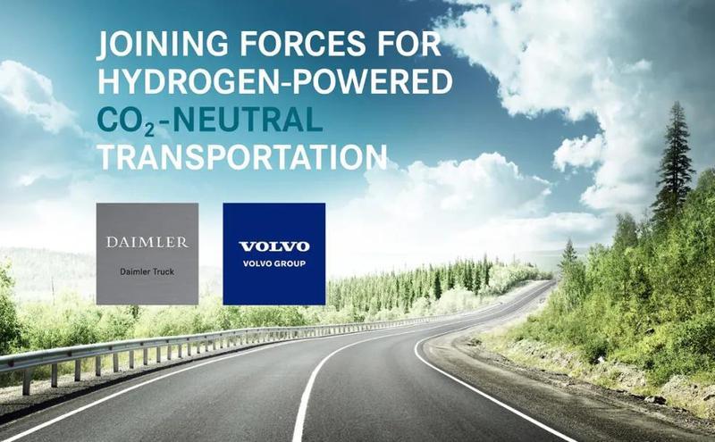 沃尔沃集团与戴姆勒卡车股份公司宣布签署一项初步的非约束性协议,共同成立新的合资公司