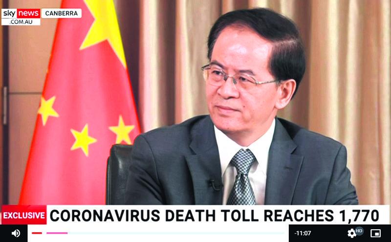 中国驻澳洲大使成竞业