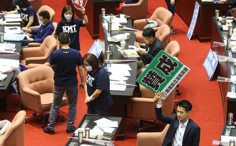 台灣立法院