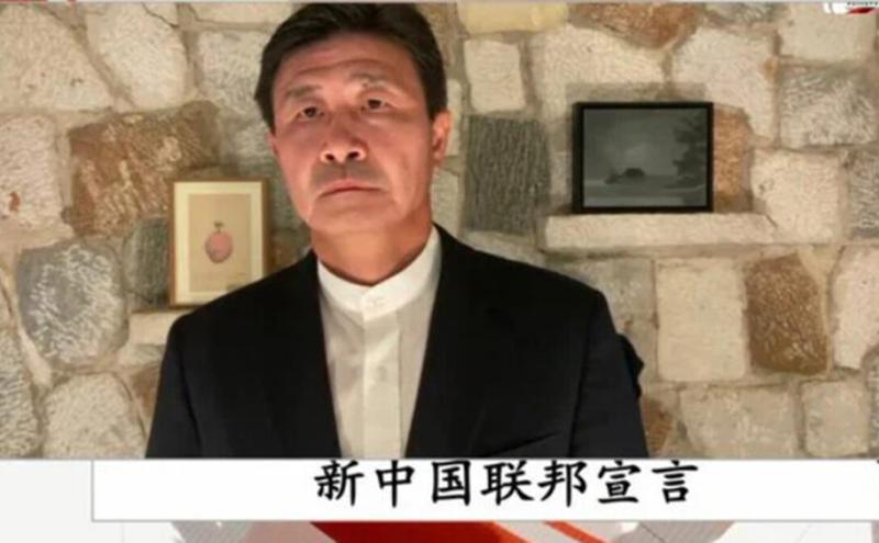 """""""新中国联邦""""在网络直播宣布成立。"""
