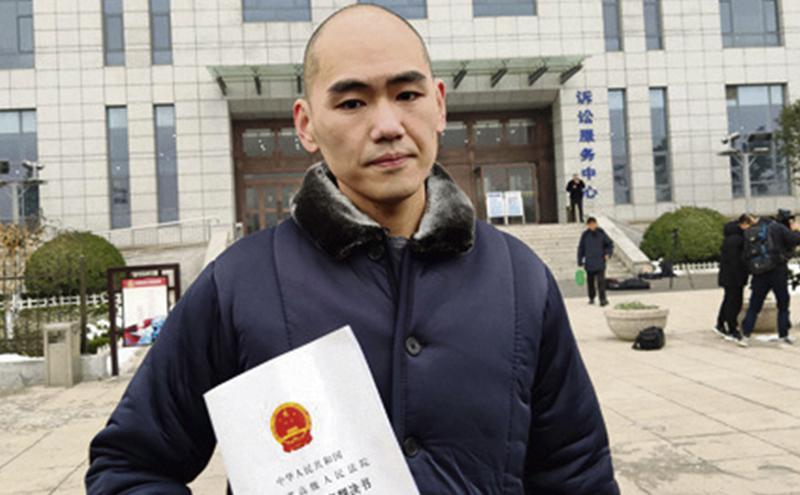 张志超蒙冤坐牢14年