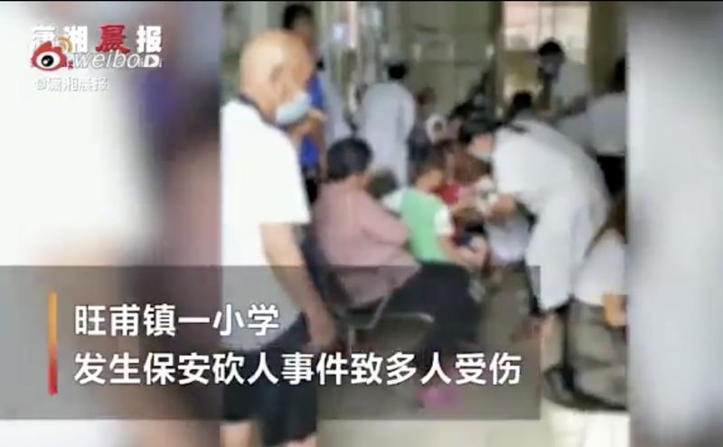 中国广西省梧州市一所小学上午惊传大规模砍人事件(图片来源:推特)