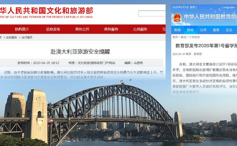 中国对澳发旅行留学预警