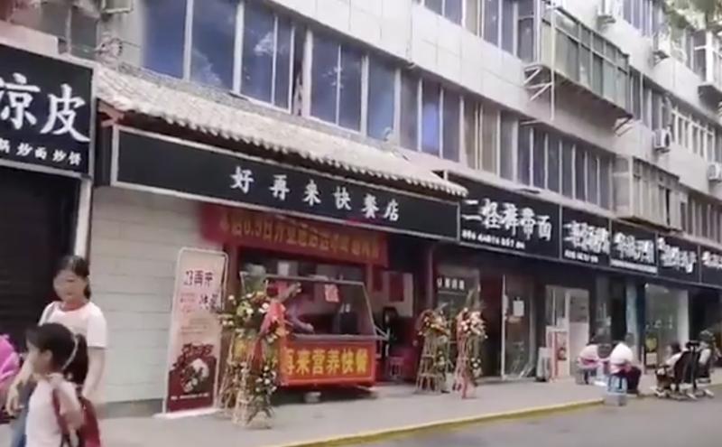 西安政府要求临街商家店铺统一换成黑色招牌