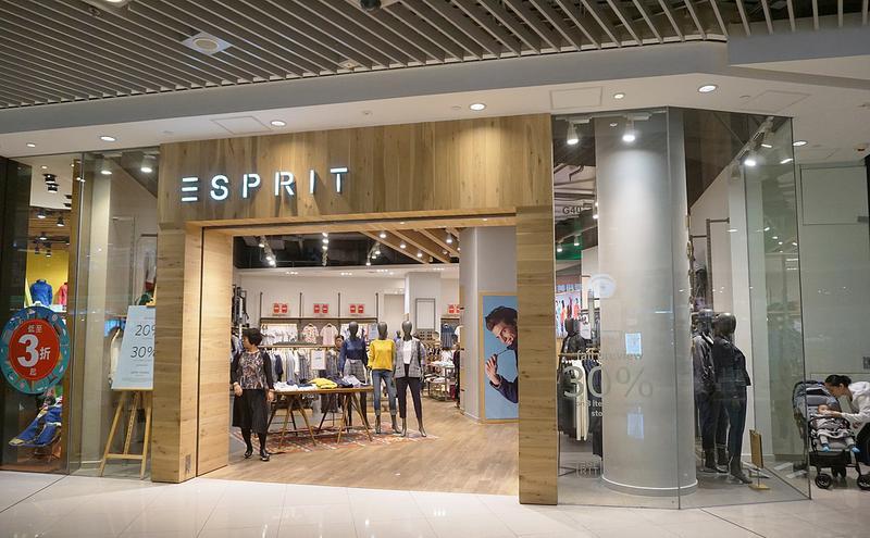 服装品牌ESPRIT(图片来源:Prosperity Horizons,Wikimedia commons,BY CC-SA 4.0)