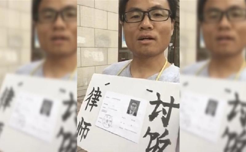 上海维权律师彭永和举牌乞讨。(自由亚洲电台)