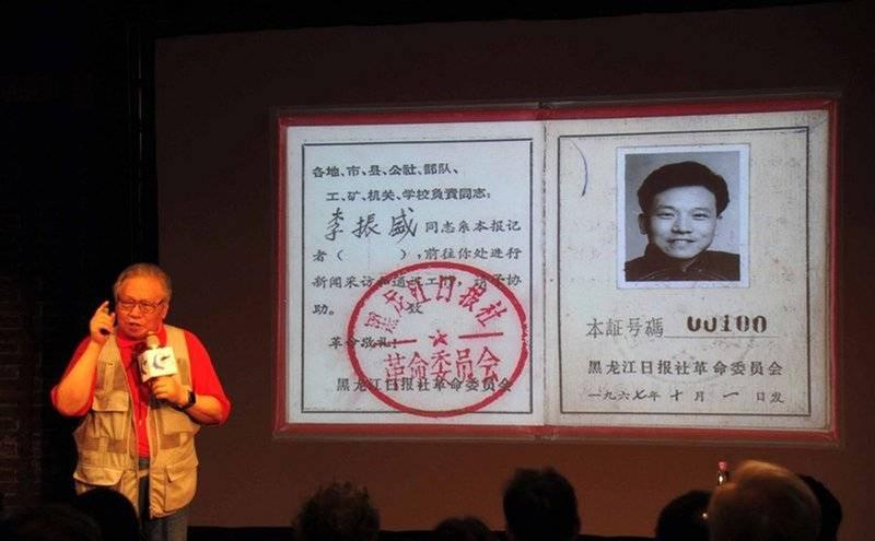 前中国摄影记者李振盛