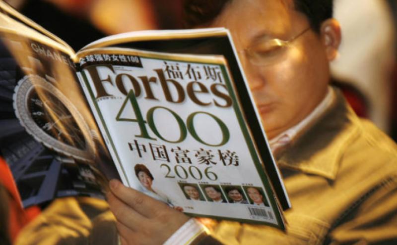 福布斯中国富豪榜