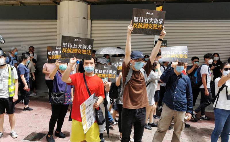 7.1港人抗议港区国安法
