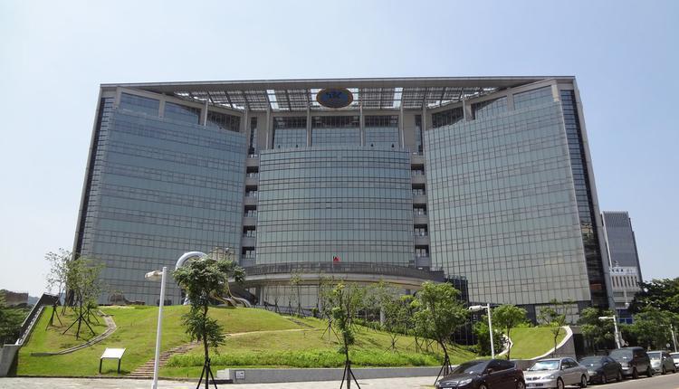 台湾卫生福利部卫生福利大楼