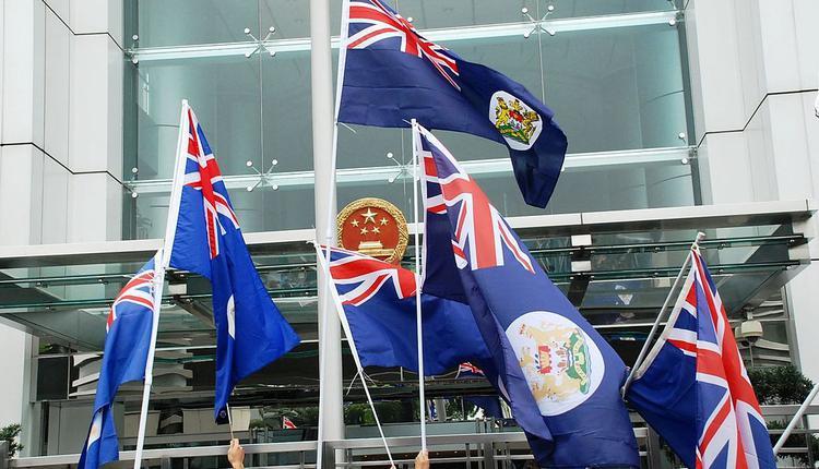 港英旗帜,香港,殖民地