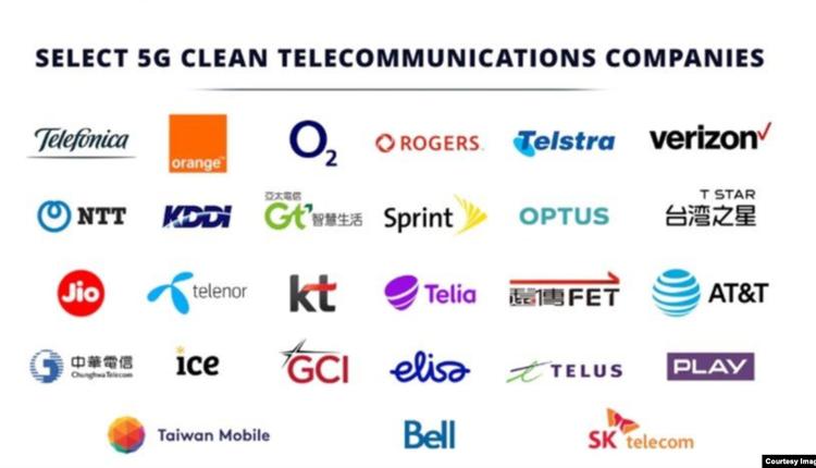 台湾5家电信公司全部被列入美国5G清洁网络清单
