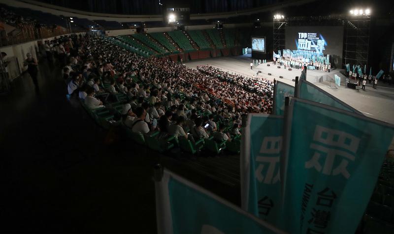 台湾民众党党员大会在桃园市龟山区国立体育大学综合体育馆召开