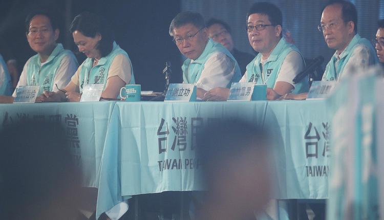 台湾民众党党员大会8月2日召开