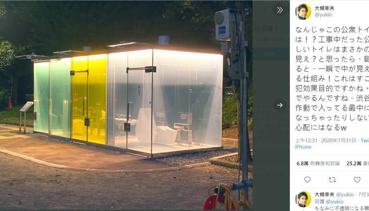东京涩谷一处公园使用电控液晶玻璃作为厕所墙面材料