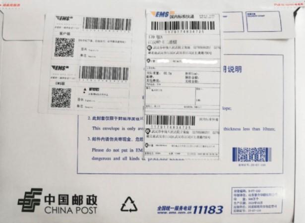 原告赵蕾向武汉市中级法院邮寄诉状。