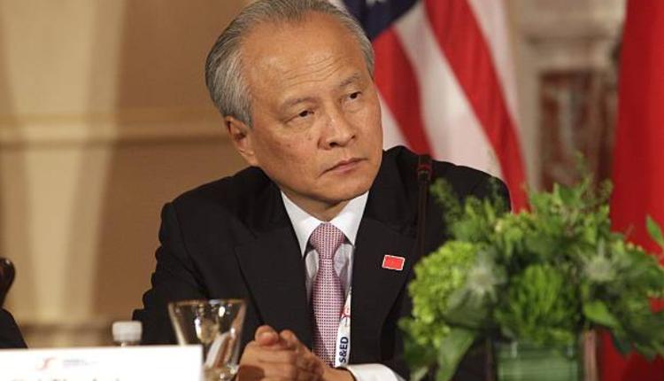 中国驻美国大使崔天凯