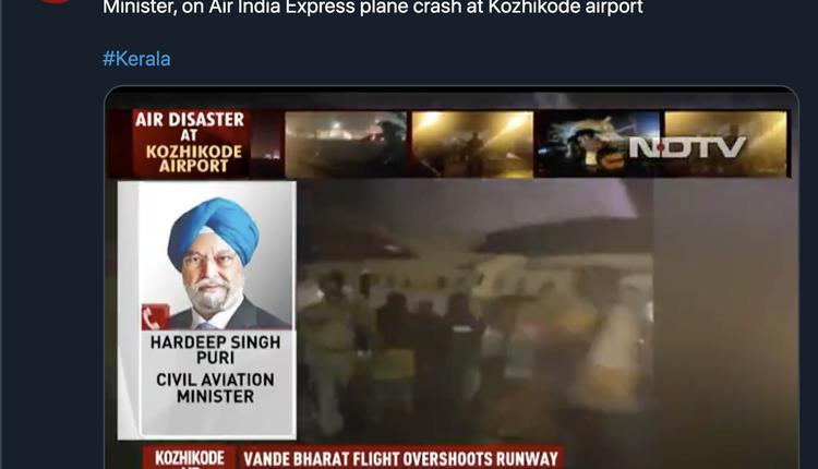 印度发生严重飞机事故(图片来源:@ndtv/推特截图)