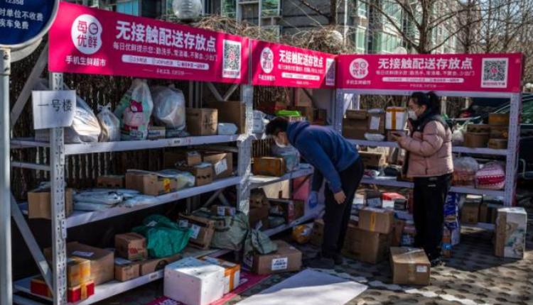 今年2月北京一个小区的快递接收点