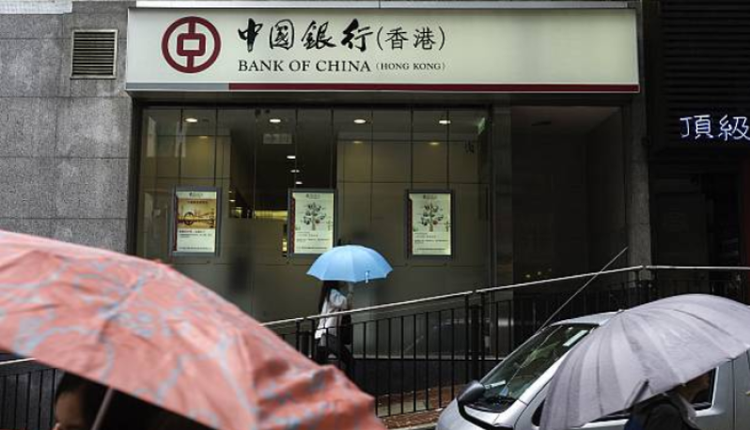 中国银行位于香港的一处办公点