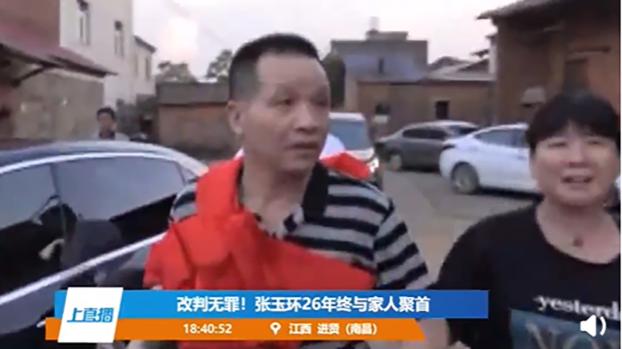 张玉环,中共司法机关,杀害同村六岁和四岁两名儿童