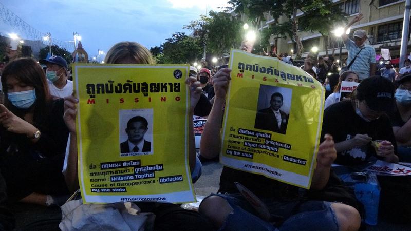 8月16日泰国抗议活动主要提出3大诉求