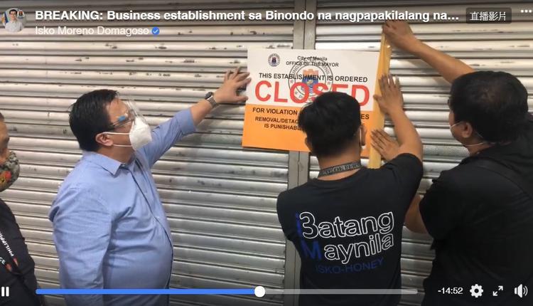"""菲律宾官员勒令贩售""""中国马尼拉省""""护发素的店家停业。"""