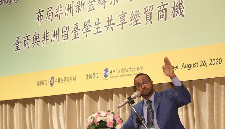 索马利兰驻台代表穆姆德(图片来源:中央社)
