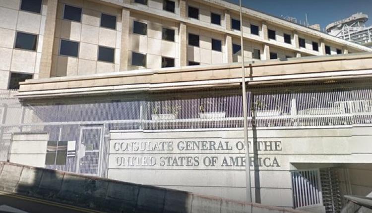 美国驻港澳总领事馆