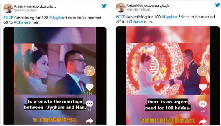 抖音,抖音广告片,鼓吹新疆维女快嫁汉人