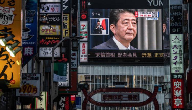 日相安倍晋三辞职首相
