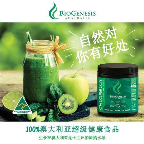 小球藻,小球藻专卖,小球藻功效,解毒,排毒,排毒产品,免疫力下降,百健士小球藻/提高免疫力 增强免疫力,免疫力提高